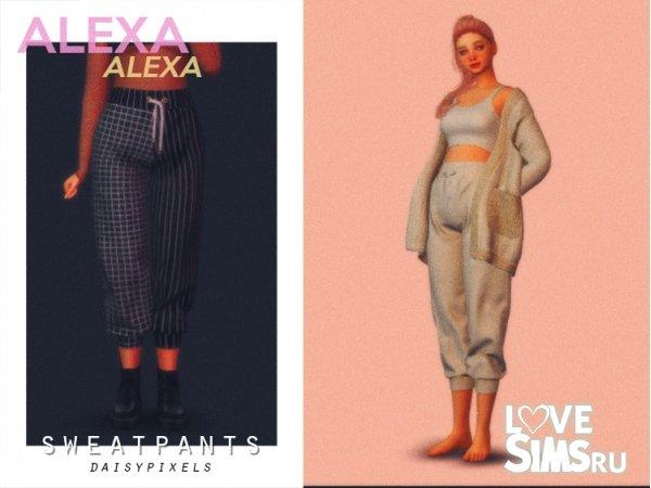 Брюки Alexa Sweatpants