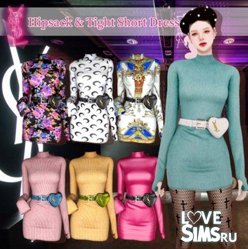 Платье Ysl Hipsack & Tight Short Dress