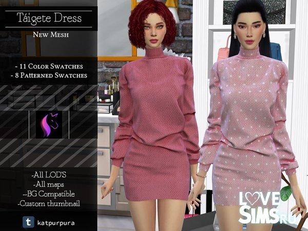 Платье-свитер Taigete от KaTPurpura