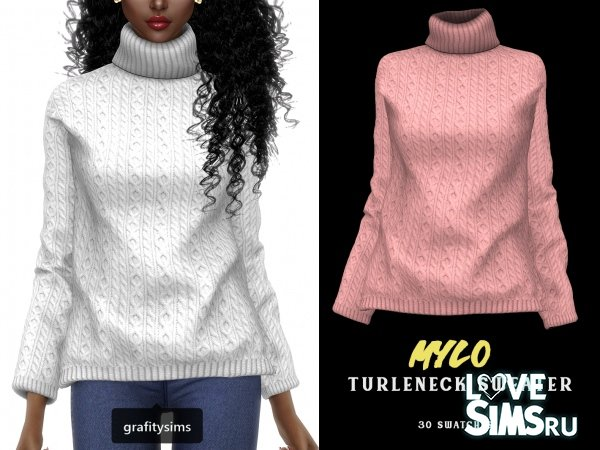 Свитер Mylo Turtleneck Sweater
