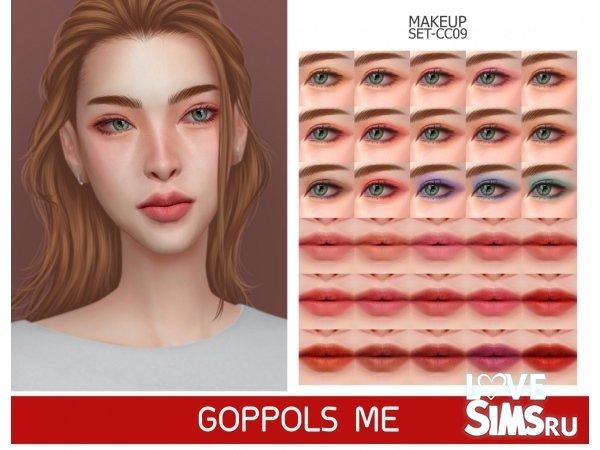 Набор для макияжа cc09 от GoppolsMe