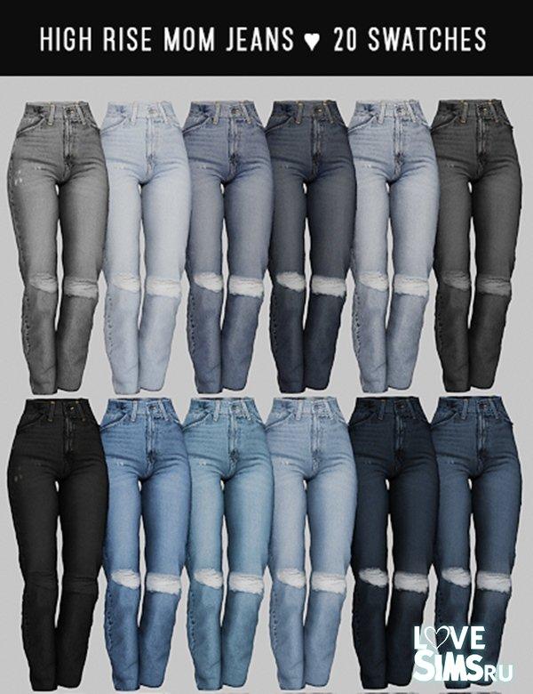 Джинсы High Rise Mom Jeans