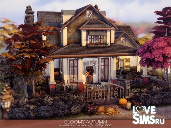 Дом Gloomy Autumn от MychQQQ