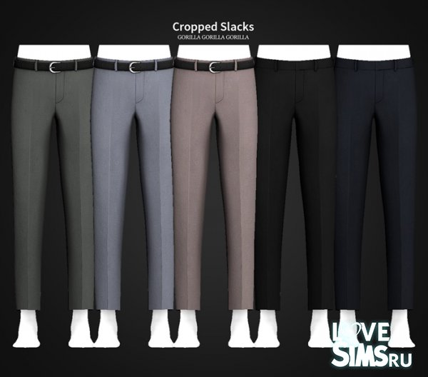 Брюки Cropped Slacks от Gorilla X3