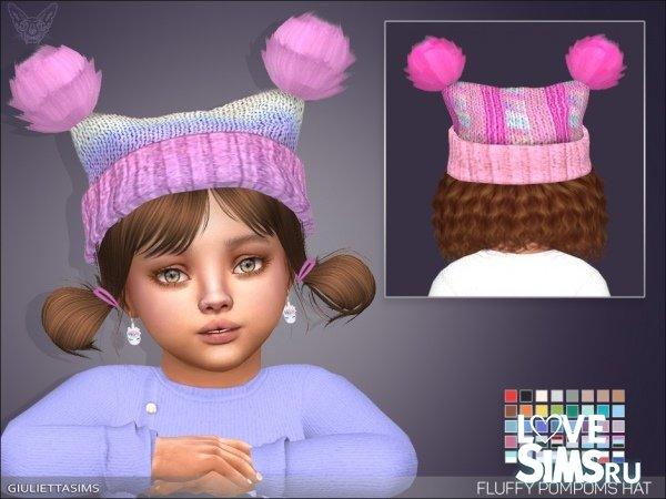 Детская шапка Fluffy Pompoms Hat