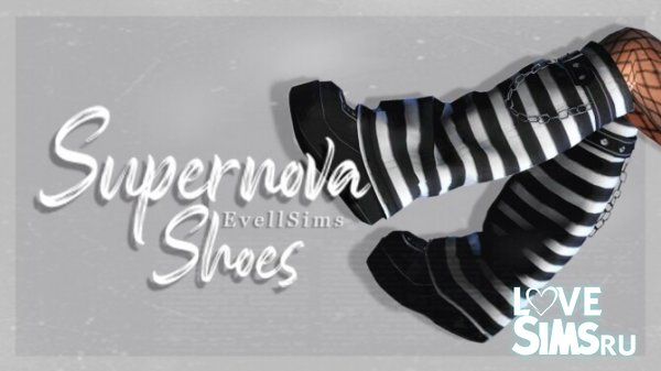 Обувь Supernova Shoes