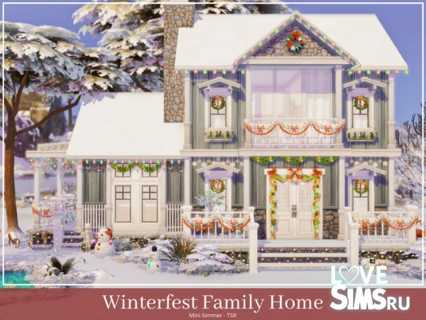 Дом Winterfest Family Home