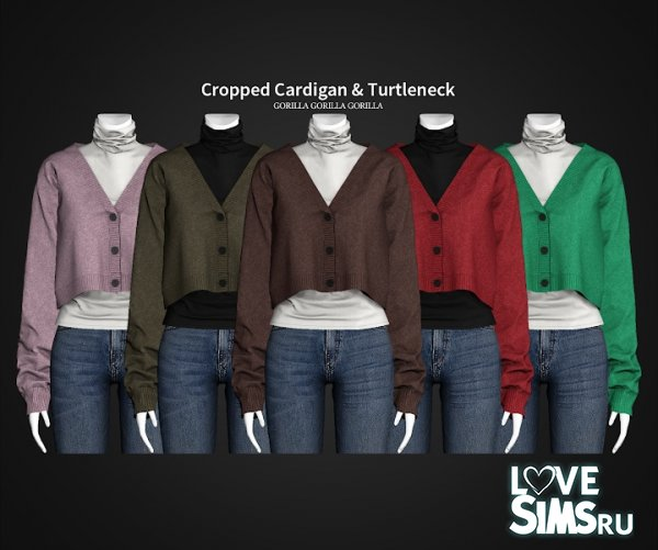 Кардиган Cropped Cardigan & Turtleneck