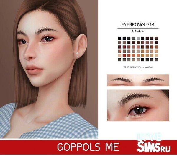 Брови G14 от Goppolsme