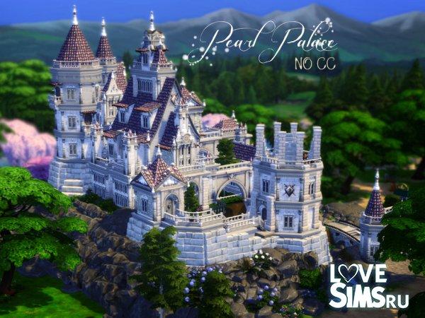 Замок Pearl Palace от VirtualFairytales