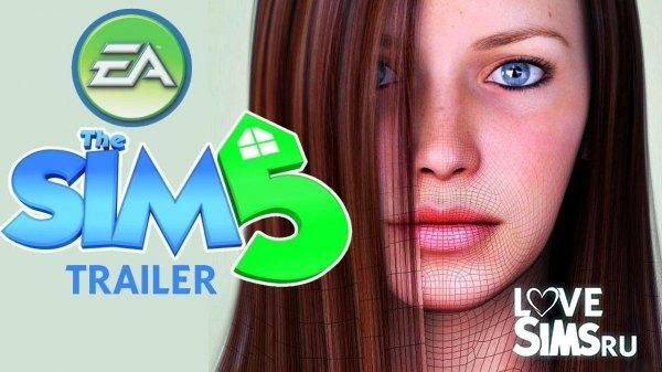 Новые подробности о The Sims 5!
