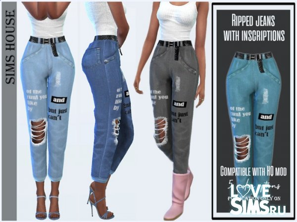 Джинсы Ripped jeans with inscriptions