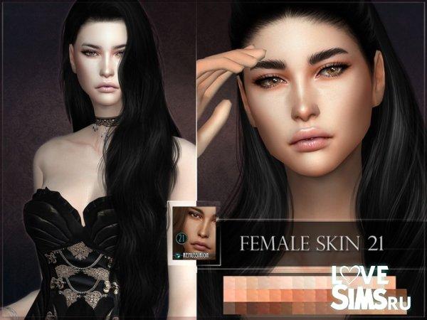 Скин Female skin 21 от RemusSirion