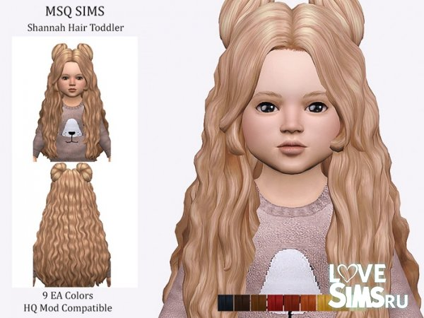 Детская прическа Shannah от MSQSIMS