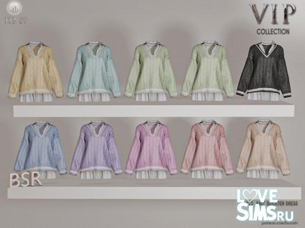 Платье Knit Sweater Dress P25