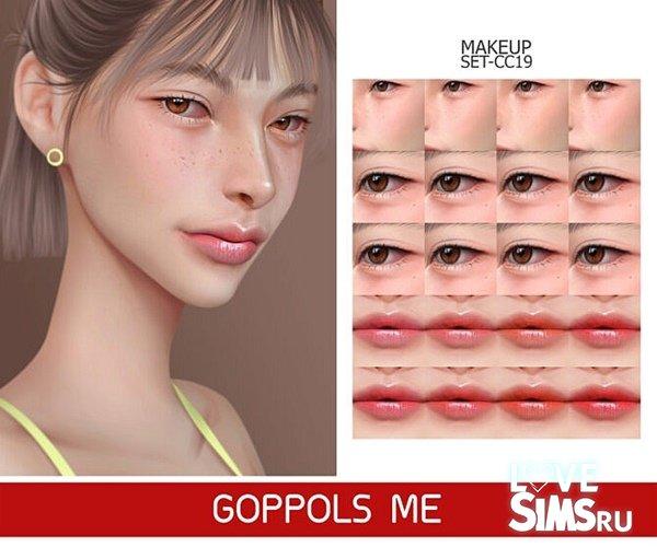 Макияж SET CC19 от goppolsme