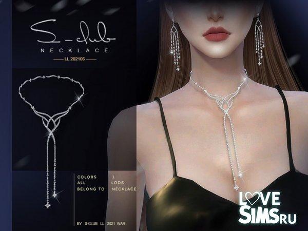 Ожерелье 202106 от S-Club