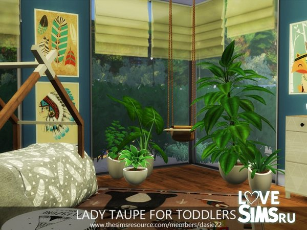 Детская LADY TAUPE FOR TODDLERS